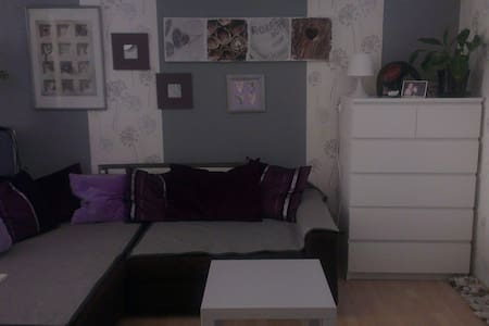 Comfy and cozzy room - Appartement