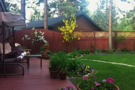 Private and centrally located! - South Lake Tahoe - House