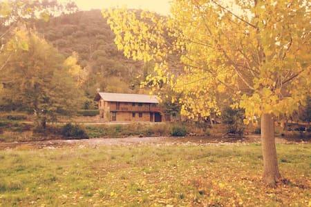 Casa de la Vila ( El Bierzo ) - Cacabelos
