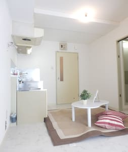 0.Cozy 1LDK for 2~3 +Free Internet! - Apartment