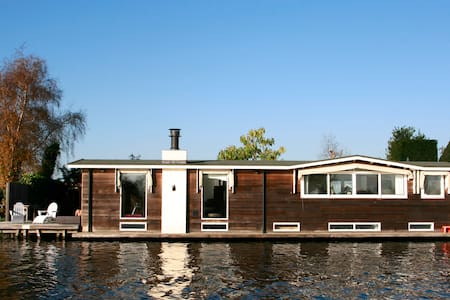Big houseboat near Amsterdam with fantastic views! - Vreeland