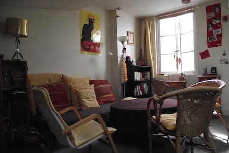 Flat in Bordeaux city center - Bordeaux - Apartment