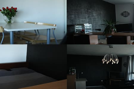 Room near airport & center 2 - Eindhoven - Wohnung