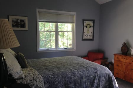 Private floor in charming Chappaqua - Chappaqua - Casa