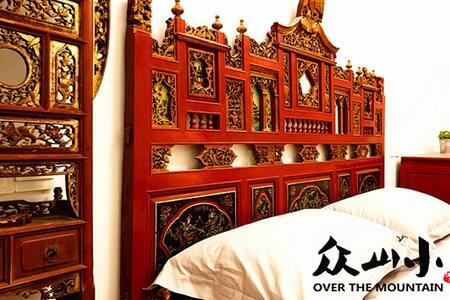 泉州众山小国际青年旅舍闽式大床房 - Quanzhou