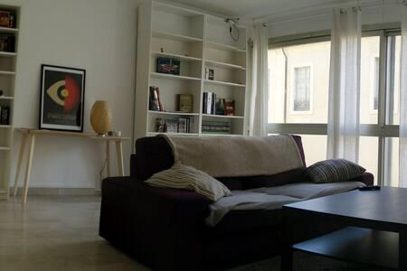 Chambre à louer en intramuros - Avignon - Appartement