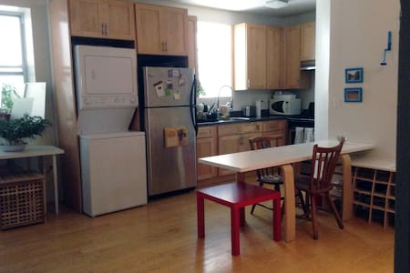 2 bdrm apt next to Fort Green Park & many subway lines.  Quiet & cozy space with a lovely brick wall in the living room. Washer&Drier. It can accommodate up to 3 people (double bed & sofa bed). Perfect for a couple!! 2 steps from Pratt & MetroTech.