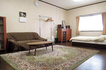 Masaru's home. Free Mobile WiFi - Talo