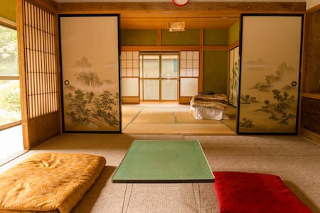 Chill out in Japanese Home - Minamisanriku-chō - Hus