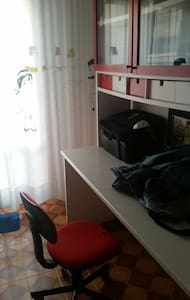 Donatella ' s Room - Ardea - Apartment