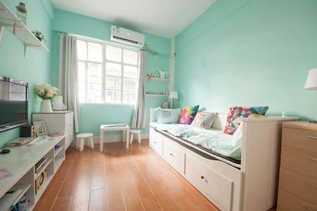 Tiffany清新主题迷你智能小屋 - Guangzhou Shi - Apartament