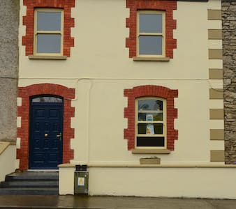 Chapel View Self Catering Swinford Co Mayo Ireland - Hus