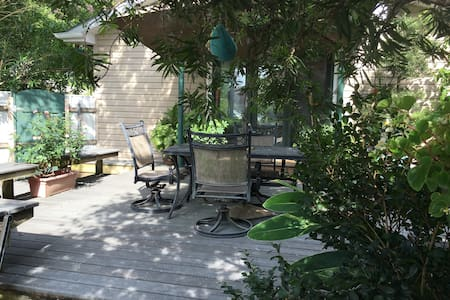 3BR Oasis Beyond the French Quarter - Arabi