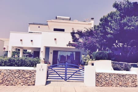 Luxury 4 bedroom Villa+private pool - Es Mercadal - Villa