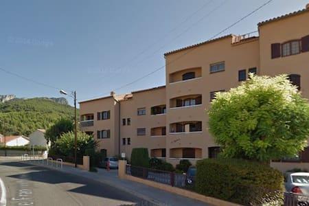 Bel appartement tout confort - 50m2 - La Valette-du-Var - Apartment