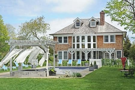 Incredible Hamptons Getaway
