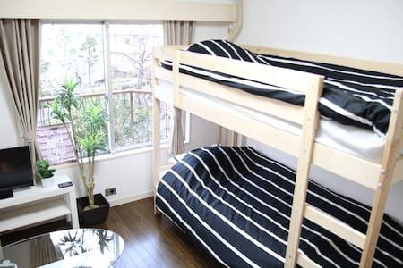5MIN to Akasaka st★9MIN to Roppongi st★Wifi★Max3pp - Minato-ku - Apartment