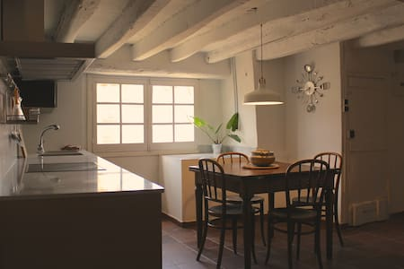 Apartamento rústico en Cal Metge - Apartment