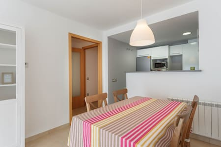 New, modern and cozy, 300 mts from the beach. - Apartamento