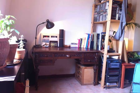 Calm & luminous quality appartement - Bagnolet - Apartment