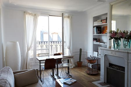 Central Parisian Prime Apartment