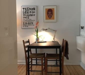 Urban studio: simple/cosy/central