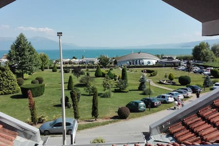 Lake view apartment - Struga - All are welcome! - Wohnung