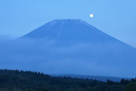 Mt. Fuji Guest house Room C - Appartement