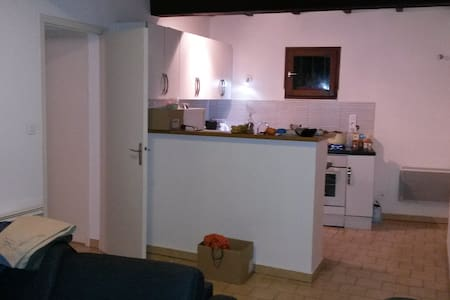 Faites comme chez vous - Villeneuve-lès-Avignon - Apartment