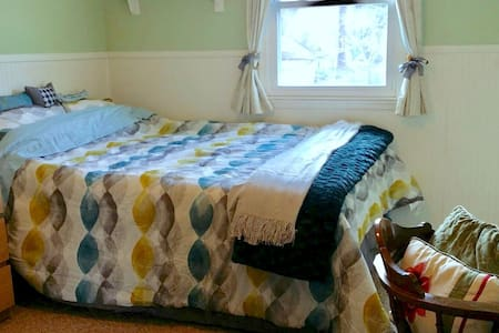 Relaxing Beautiful Private Room in Cherry Hill - Cherry Hill