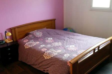 Grande chambre/suite avec SDB privée - Saint-Florent-le-Vieil - Lejlighed