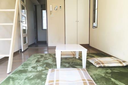 [A11] Near Shinjyuku, GHIBLI Museum - Suginami-ku - Apartment