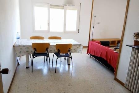 Habitación individual acogedora - Sabadell - Condominium