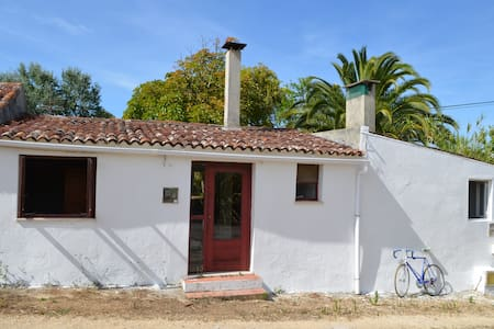 Nice and quiet House in remote Coto - Coto - Casa