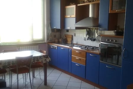 Nice apartament nearby EXPO - Bollate