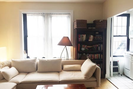 PERFECT 1BR West Village + Elevator
