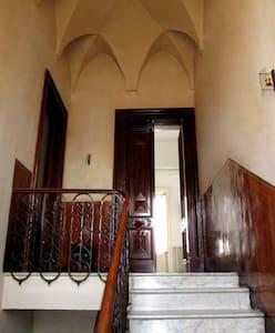 Palazzo Mazzotta - Casa Rubino - House
