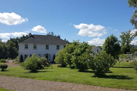 Luxurious home in tranquil setting - Gorey - Apartment