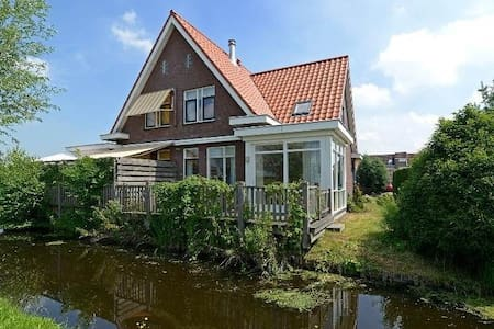 Beautiful house in the centre of NL - Reeuwijk