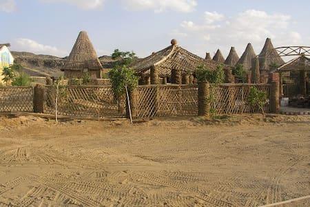 Badry's Sahara Camp : 1 Person - Hut