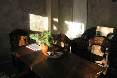 Тихий и уютный отдых с комфортом! - House