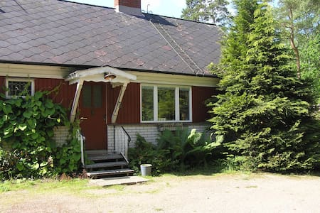 Nice house for 6 people in Hallands Län, Hishult - Hishult