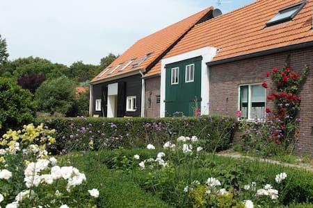 Enjoy Zeeland @ Het Neerland - Lakás