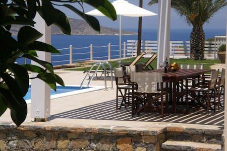Luxery Dream Villa - Villa