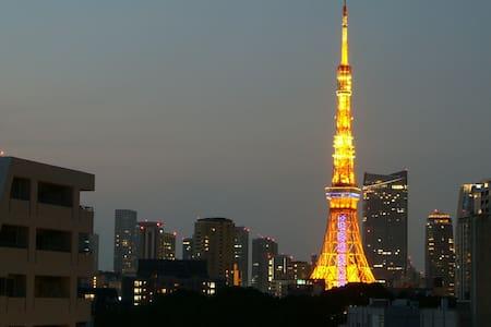 Tokyo Tower Super View Studio - Flat