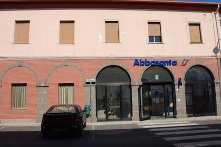 Rooms in the heart of Sardinia - Abbasanta