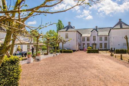 Castle Baexem and botanical garden  - Kasteel