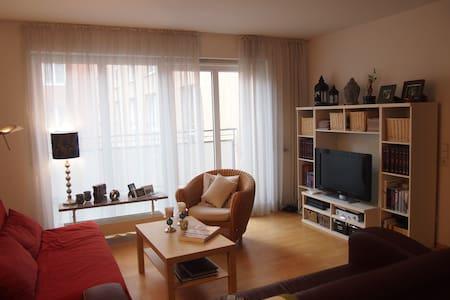 Oasis in the heart of Munich - Munich - Appartement