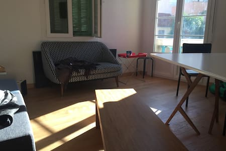 Kame House bymontecarlo - Appartement