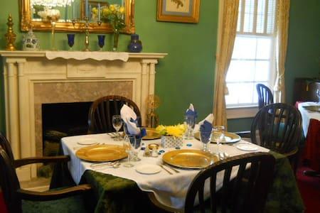 Inn at Gray's Landing B&B - Bed & Breakfast